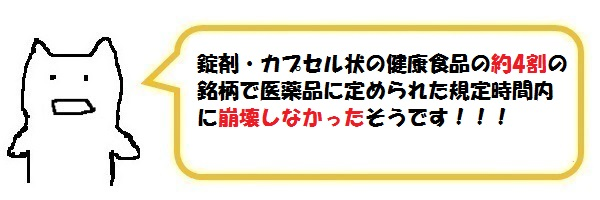 f:id:ph_minimal:20191208195844j:plain