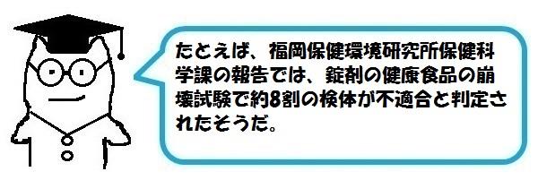 f:id:ph_minimal:20191212112752j:plain