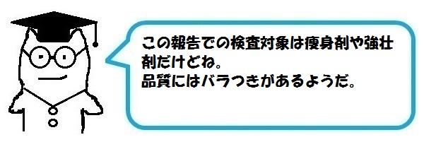 f:id:ph_minimal:20191212113910j:plain