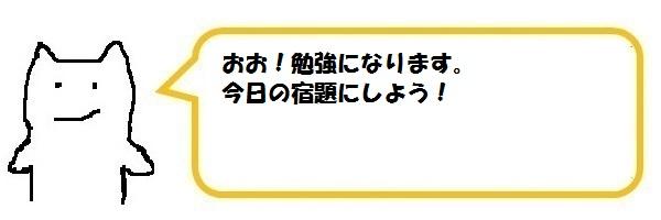 f:id:ph_minimal:20191212120915j:plain
