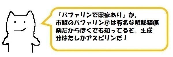 f:id:ph_minimal:20191215171729j:plain