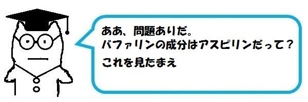 f:id:ph_minimal:20191215171827j:plain
