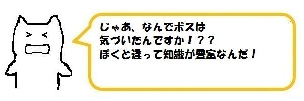 f:id:ph_minimal:20191216223830j:plain