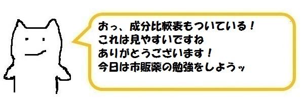 f:id:ph_minimal:20191216223957j:plain