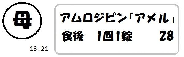 f:id:ph_minimal:20191226145349j:plain