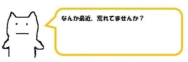 f:id:ph_minimal:20200503123156j:plain
