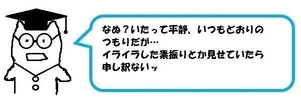 f:id:ph_minimal:20200503123211j:plain