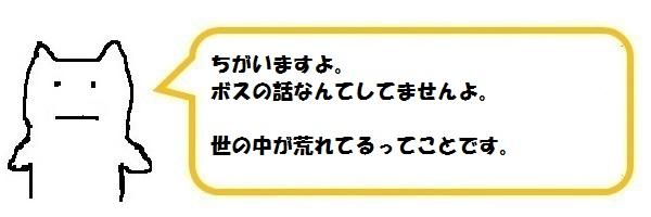 f:id:ph_minimal:20200503123358j:plain
