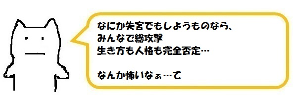 f:id:ph_minimal:20200503123424j:plain