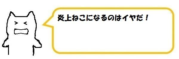f:id:ph_minimal:20200503123500j:plain