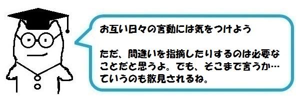 f:id:ph_minimal:20200503123514j:plain