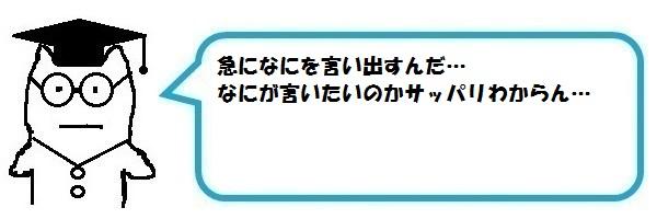 f:id:ph_minimal:20200503123610j:plain
