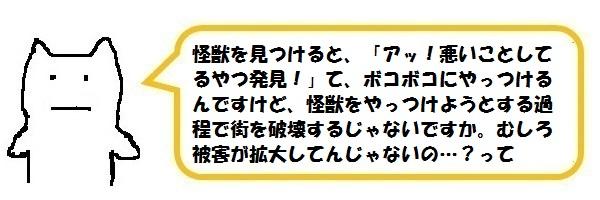 f:id:ph_minimal:20200503123758j:plain
