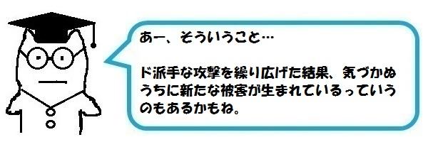 f:id:ph_minimal:20200503123813j:plain