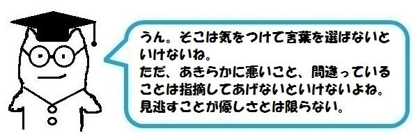 f:id:ph_minimal:20200503123905j:plain
