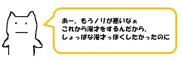 f:id:ph_minimal:20200922215150j:plain