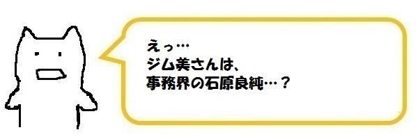 f:id:ph_minimal:20200922215353j:plain