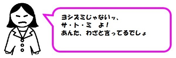 f:id:ph_minimal:20200922215407j:plain