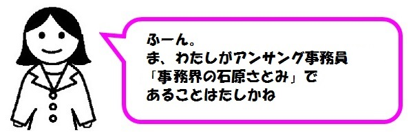 f:id:ph_minimal:20200922215756j:plain