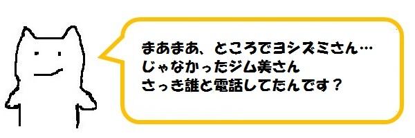 f:id:ph_minimal:20200922215928j:plain