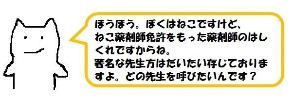 f:id:ph_minimal:20200922220010j:plain