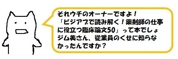 f:id:ph_minimal:20200922220057j:plain