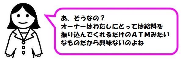 f:id:ph_minimal:20200922220121j:plain