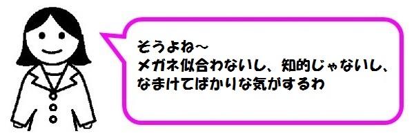 f:id:ph_minimal:20200922220242j:plain