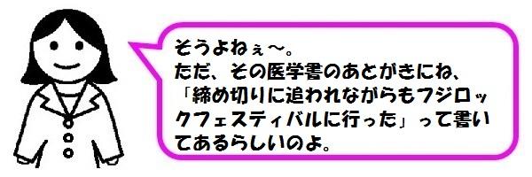 f:id:ph_minimal:20200922220328j:plain