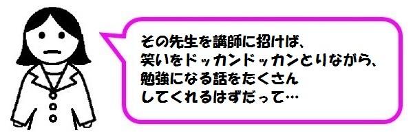 f:id:ph_minimal:20200922221711j:plain