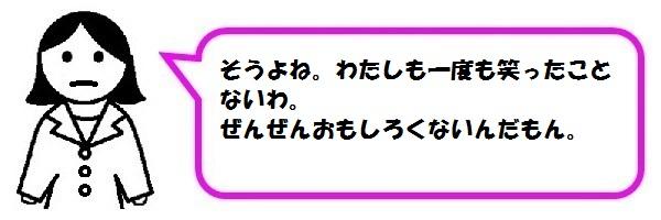 f:id:ph_minimal:20200922221822j:plain