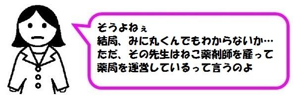 f:id:ph_minimal:20200922222619j:plain