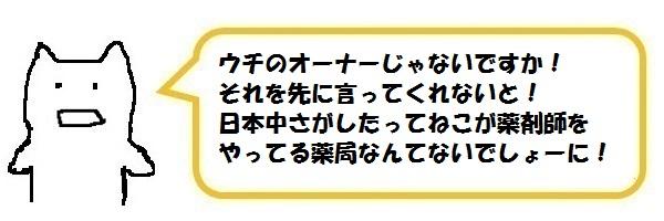 f:id:ph_minimal:20200922222643j:plain
