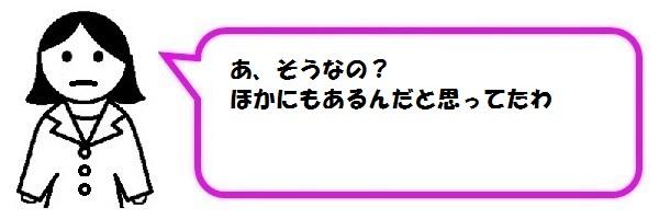 f:id:ph_minimal:20200922222706j:plain