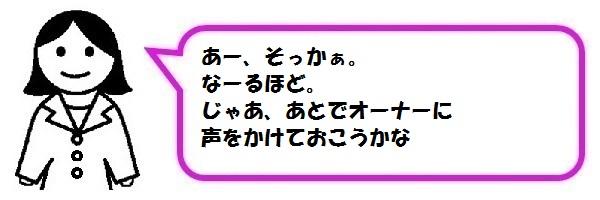 f:id:ph_minimal:20200922222800j:plain