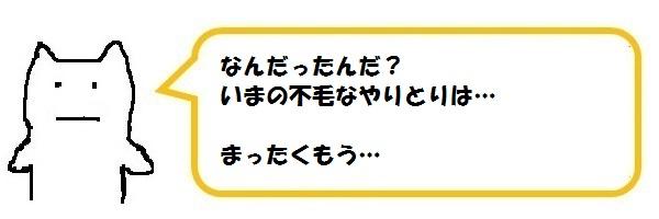 f:id:ph_minimal:20200922222827j:plain