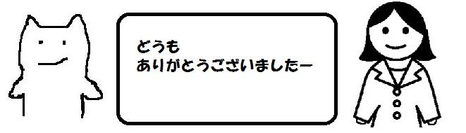 f:id:ph_minimal:20200922223047j:plain