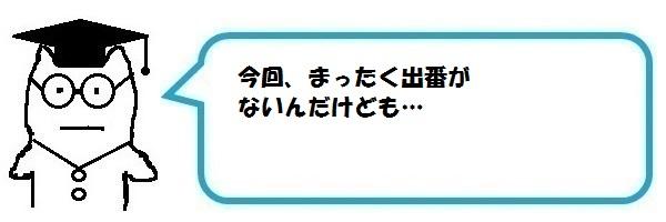 f:id:ph_minimal:20200922223350j:plain