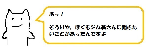 f:id:ph_minimal:20200922225646j:plain
