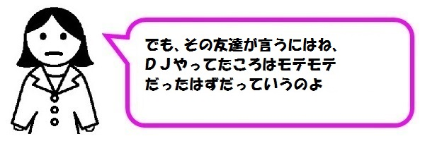 f:id:ph_minimal:20200922233349j:plain