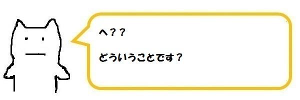 f:id:ph_minimal:20201020211107j:plain
