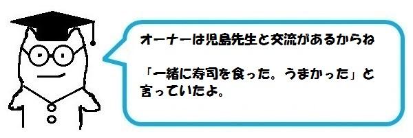 f:id:ph_minimal:20201020211120j:plain