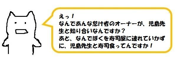 f:id:ph_minimal:20201020211133j:plain