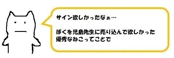 f:id:ph_minimal:20201020211201j:plain