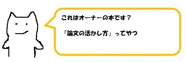 f:id:ph_minimal:20201020211301j:plain