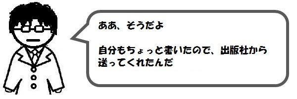 f:id:ph_minimal:20201020211316j:plain