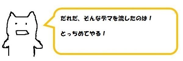 f:id:ph_minimal:20201020211407j:plain