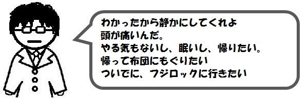 f:id:ph_minimal:20201020211421j:plain