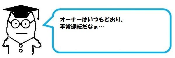 f:id:ph_minimal:20201020211435j:plain
