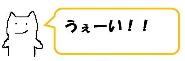 f:id:ph_minimal:20201020211610j:plain